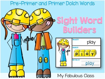 Sight Word Builders