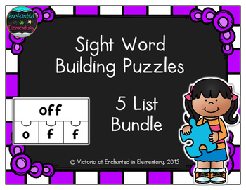 Sight Word Building Puzzles: The Bundle