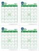 Bargain Sight Word Bundle (+Learn to Read Bingo)