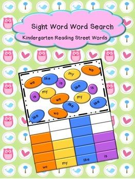 Sight Word Bundle- Kindergarten Reading Street