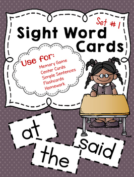 Sight Word Cards Set # 1