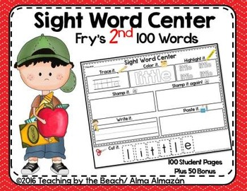 Sight Word Center-Fry's Second 100 Student Pages Plus Bonu