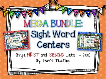 Sight Word Centers MEGA Bundle! {Fry's List 1 - 200}
