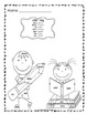 Sight Word Coloring Back to School Themed: Kindergarten an
