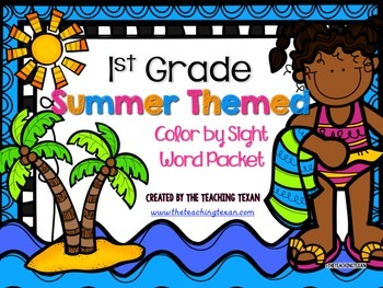 Sight Word Coloring Pages Packet First Grade - Summer Themed