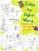 Sight Word Coloring Printables for Kindergarten: Spring Th