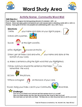 Sight Word Community Word Wall Activity