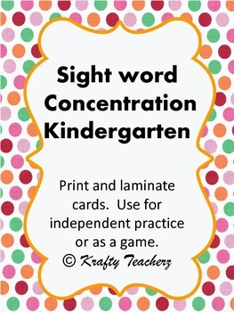 Sight Word (High frequency word) Concentration game