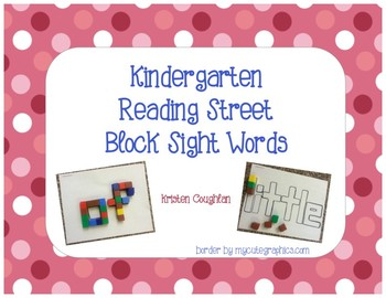 Sight Word Connecting Cubes (Aligned with kindergarten Rea