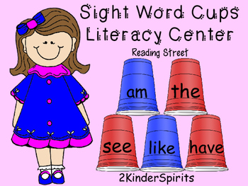 Sight Word Cups Literacy Center Reading Street
