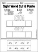 Sight Word Cut and Paste Worksheets (First Grade) by
