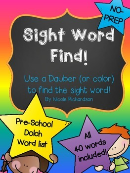 Sight Word Find! NO-PREP!