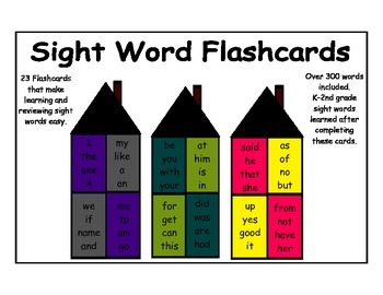 Sight Word Flash Card Free Sample