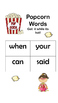 Sight Word Flash Cards