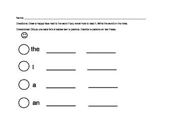 Sight Word Fluency...See it, Say it, Write it