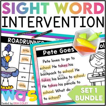 Sight Word Fluency Essentials #1: Intervention & Small Gro