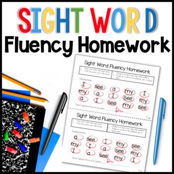 Sight Word Fluency Homework