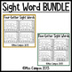 Sight Word Fluency - BUNDLE