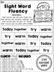 Sight Word Fluency Practice *3rd Grade List*