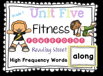 Sight Word Fluency - Reading Street  Grade 1 Unit 5 Brain