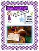 Sight Word Fun!  Dolch 3rd Grade