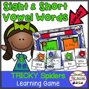Sight Word  & Short Vowel Game!  TRICKY Spiders!