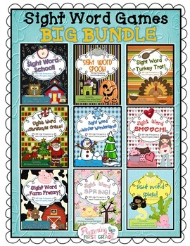 Sight Word Games BIG BUNDLE - 9 Sight Word Reading Games f