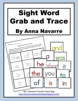 Sight Word Grab and Trace