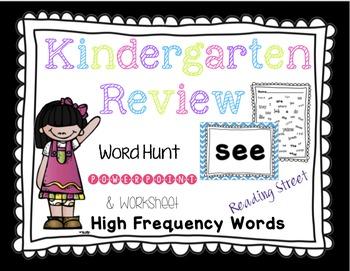 Sight Word Hunt Kindergarten Interactive Review PowerPoint