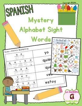 Sight Word Identification: Mystery Words (Spanish)
