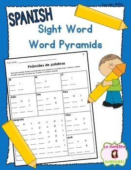 Sight Word Identification: Words Pyramids (Spanish)