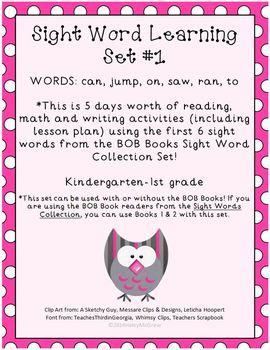 Sight Word Activity Set #1 *5 days of activities* BOB Books