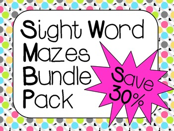 Sight Word Mazes **Bundle Pack**