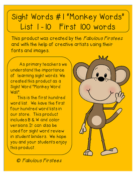 "Sight Word ""Monkey Words""  List #1  Words 1 -100"