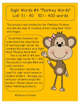 "Sight Word ""Monkey Words""  List #4  Words 301 -400"