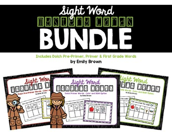 Sight Word Mystery Cards •The Bundle!