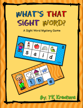 Sight Word Mystery - Set 1- What's That Sight Word?