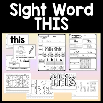 Sight Word NO {2 Sight Word Books and 4 Worksheets!}