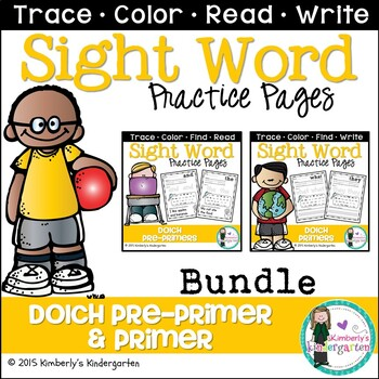 Sight Word Packet BUNDLE, Dolch Pre-Primer and Primer Word