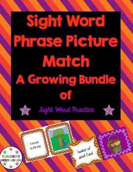 Sight Word Fluency Growing Bundle