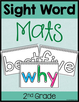 Sight Word Play Dough Mats - Second Grade