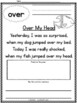 Sight Word Poems {Second 100 Sight Words}