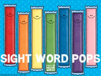 Sight Word Pops