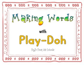 Sight Word Practice Center