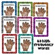 Sight Word Practice!  High Five!