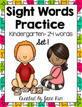 Sight Word Practice Kindergarten Set 1