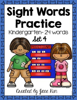 Sight Word Practice Kindergarten Set 4