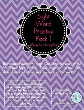 Sight Word Practice Pack 1