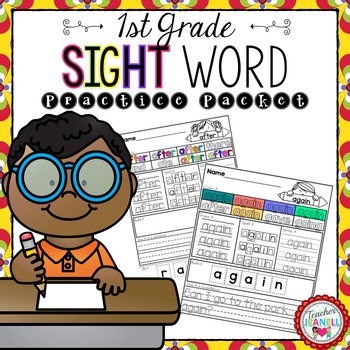 Sight Word Practice Packet (First Grade)