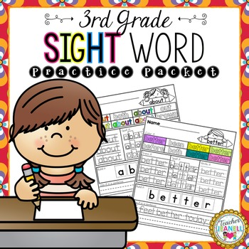 Sight Word Practice Packet (Third Grade)